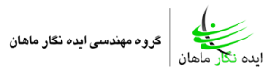 Logo-ایده نگار ماهان